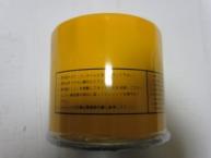 Фильтр масляный FDO27220