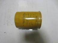 Фильтр топливный CPCD50W